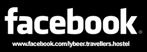 Lybeer Hostel is on FACEBOOK!
